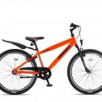 Altec-Nevada-26inch-Jongensfiets-Neon-Orange